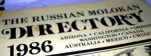 The Russian Molokan Directory (1986) by timsamoff
