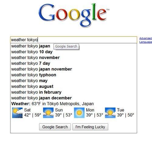 google-suugest