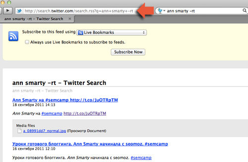Twitter search rss FireFox search plugin