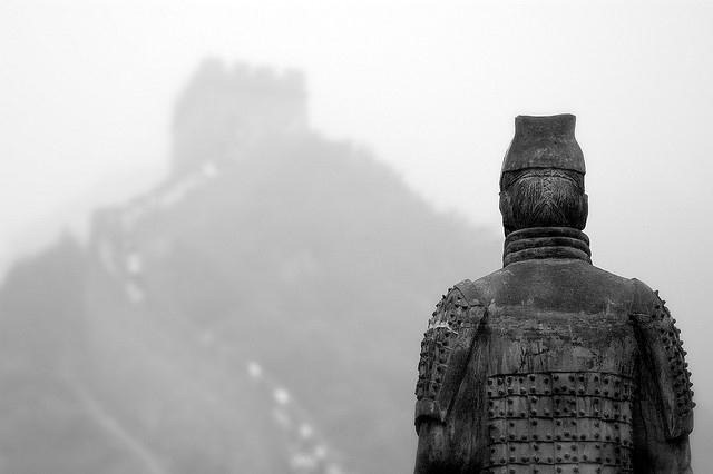 chinese-wall.jpg