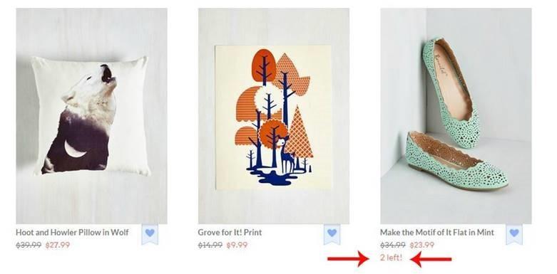 3 psychological tools to use in landing page design for Designer flash sale sites